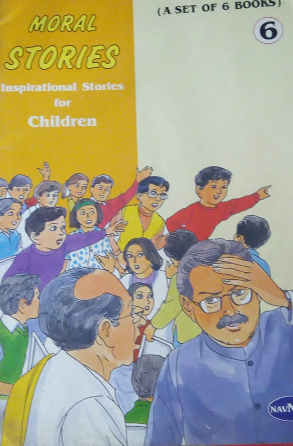 Moral Stories Inspirational Stories For Children 6
