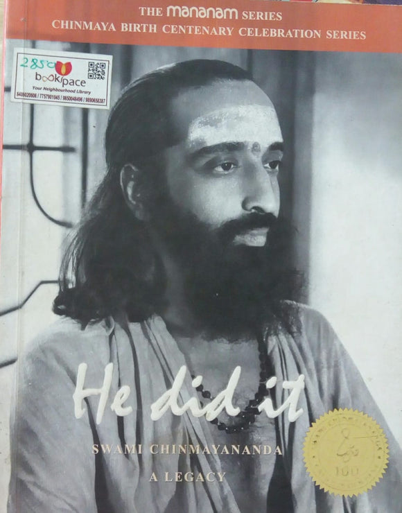 He Did It by Swami Chinmayananda