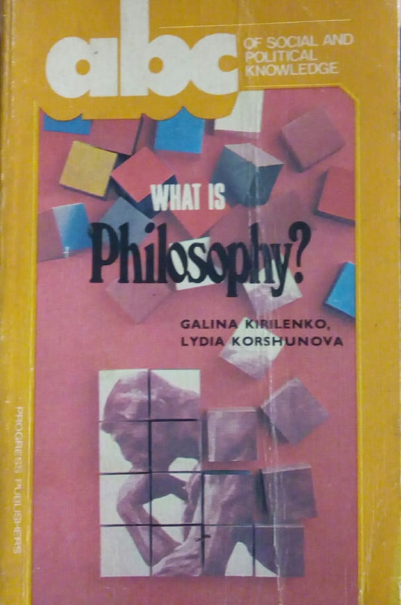 What Is Philosophy by Galina Kirilenko