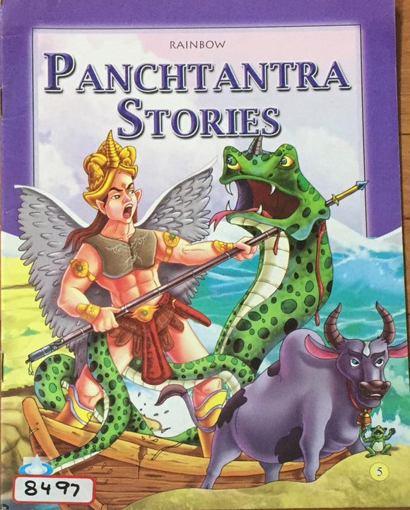 Rainbow : Panchtantra Stories
