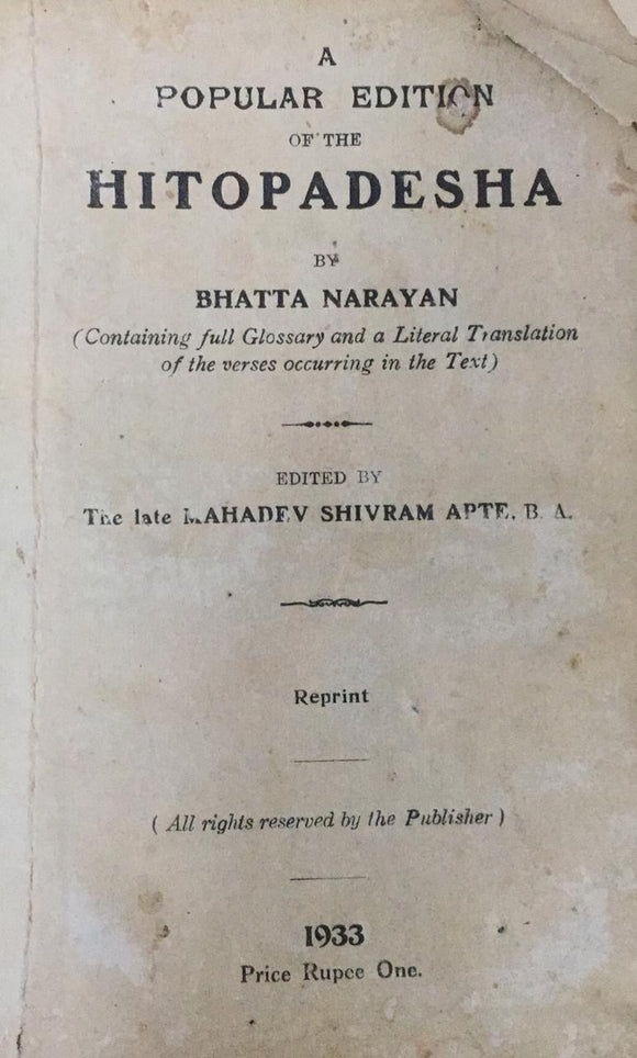 Hitopadesha By Bhatta Narayan (First Edition 1933)