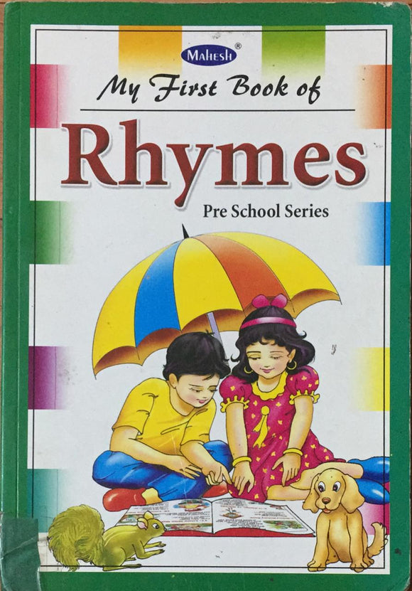 My First Book of Rhymes Pre School Series (Hard Cover)