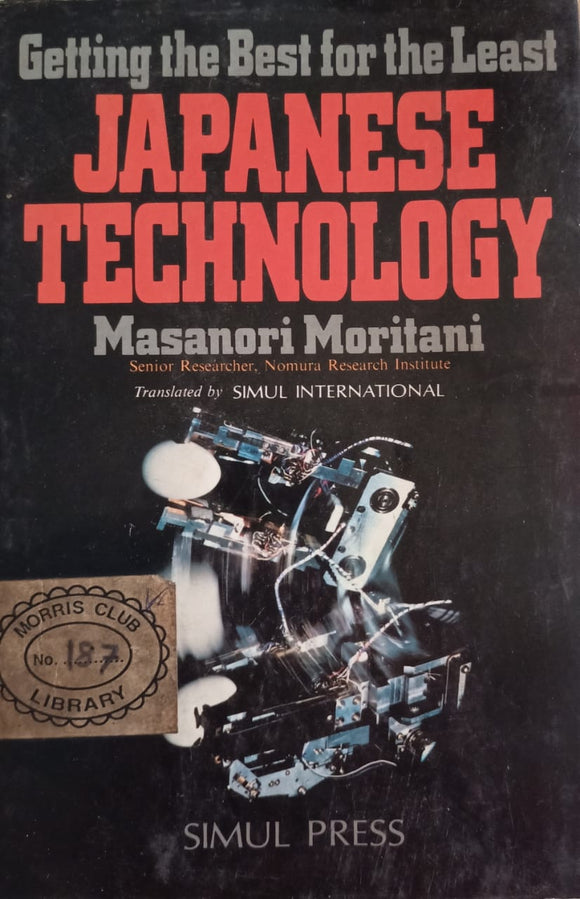 Japanese Technology By Masanori Moritani
