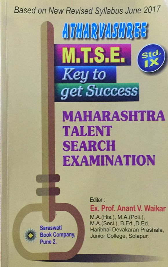 MTSE Key to Get Success by Prof Anant Waikar Std IX