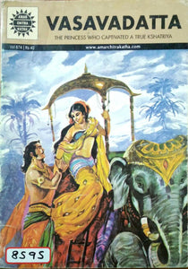 Vasavadatta: the princess who captivated a true kshatriya