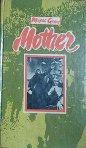 Mother by Maxim Gorky (Ruduga Publication)