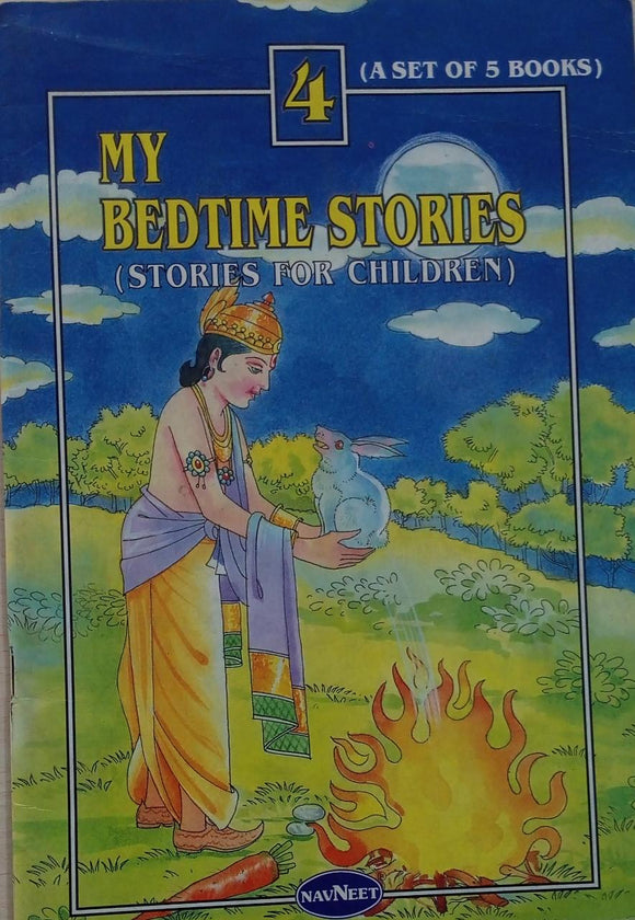 My Bedtimes Stories-4 (Stories For Children)