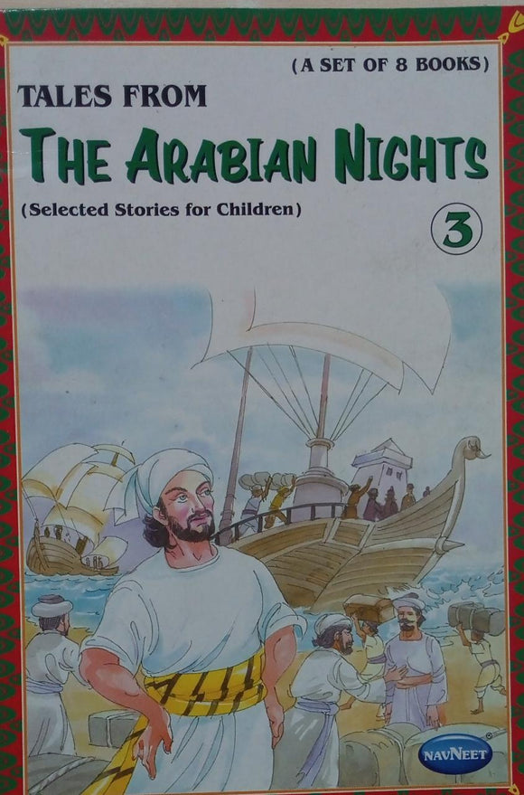 The Arabian Nights-3