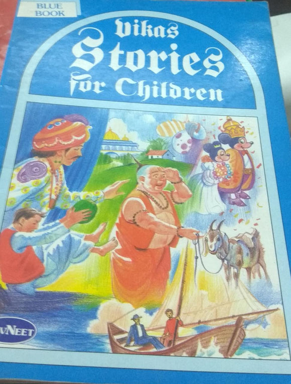 Vikas Stories Book For Children - Red Book