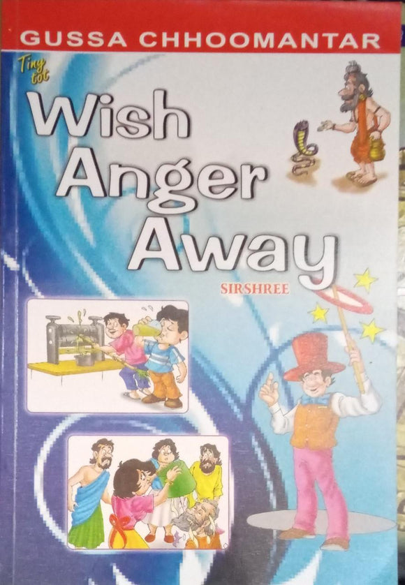 Wish Anger Away, Sirshree