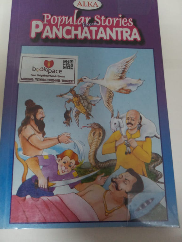 Popular Stories Panchatantra