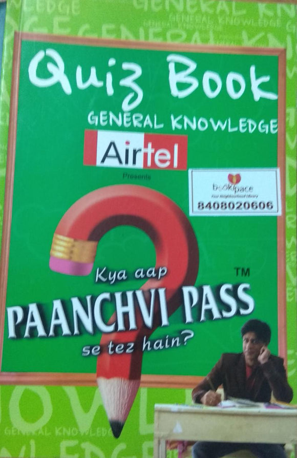 General Knowledge Quiz Book