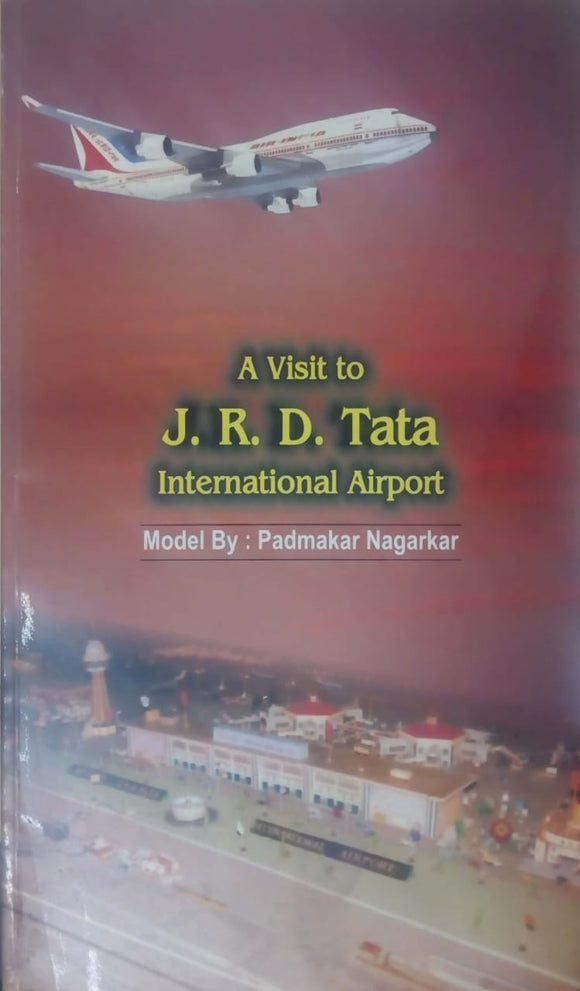 A Visit to J R D Tata international airport model by Padmakar Nagarkar