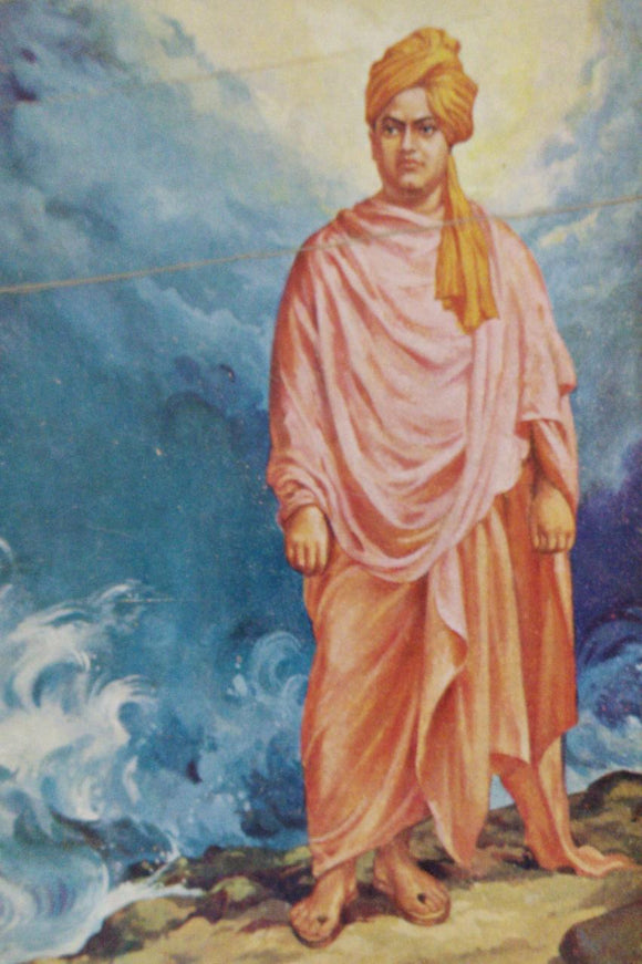 Shri Swami Vivekanand By Dr Shardchandr Kopardekar