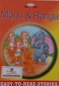 onu & Ranga Easy to read stories