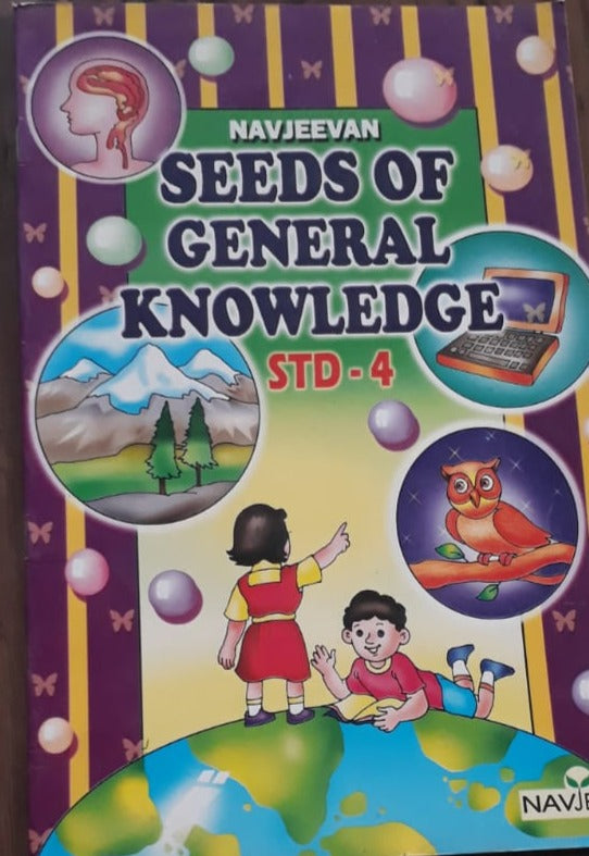 Navjeevan Seeds of General Knowledge Std 4