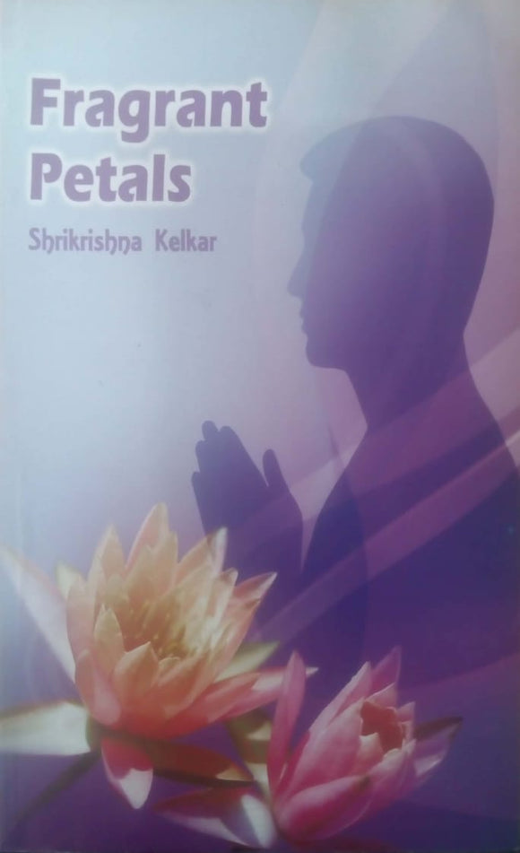Fragrant petals by Shrikrishna Kelkar