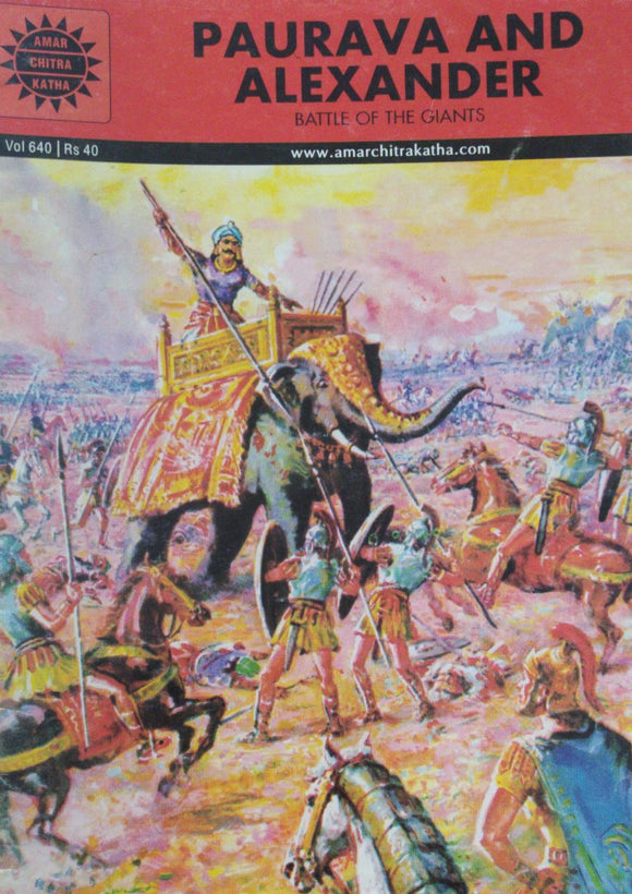 Amar Chitra Katha Paurava And Alexander Battle Of The Giants