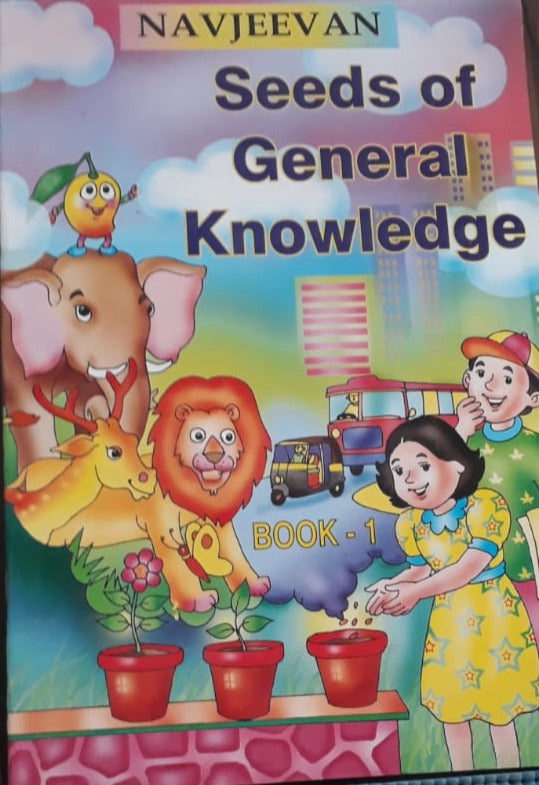 Navjeevan Seeds of Knowledge