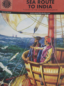 Amar Chitra Katha Sea Route To India In Quest Of The Ultimate Destination