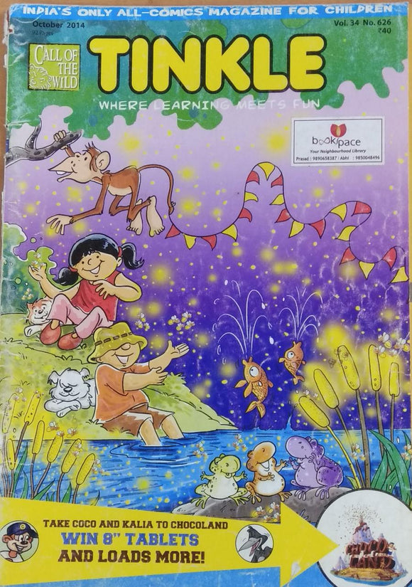 Tinkle October 2014 vol 34 no 626