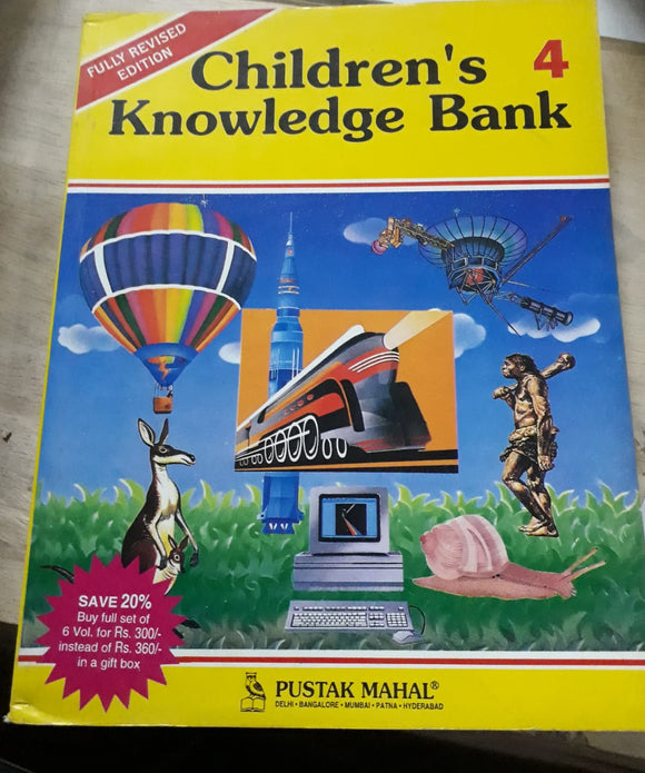 Children's Knowledge Bank - 4
