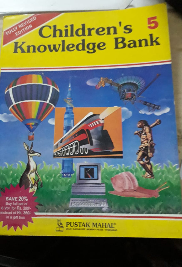 Children's Knowledge Bank - 5