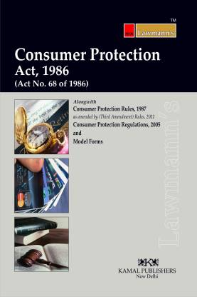 Consumer Protection Act, 1986 by  Lawmann's