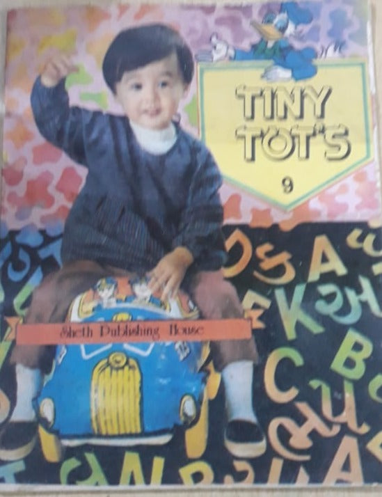 Tiny Tots 9 - Sheth Publishing house