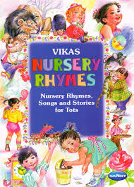 vikas nursery rhymes