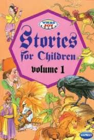 Stories for children volume 1