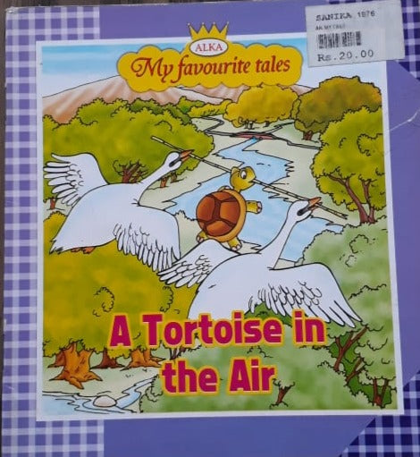 Alka - My Favourite Tales - A tortoise in the air
