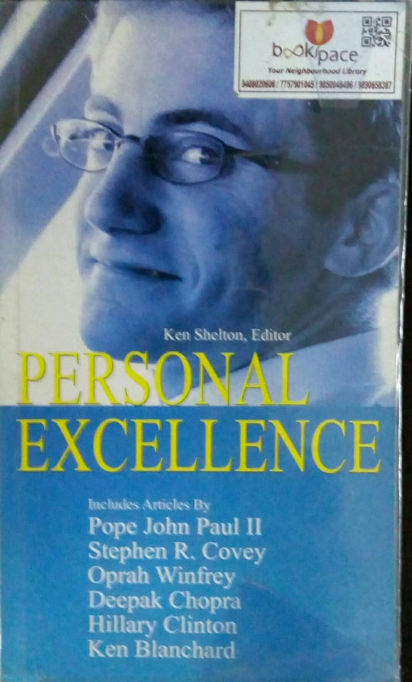 Personal Excellence by Pope John Paul II