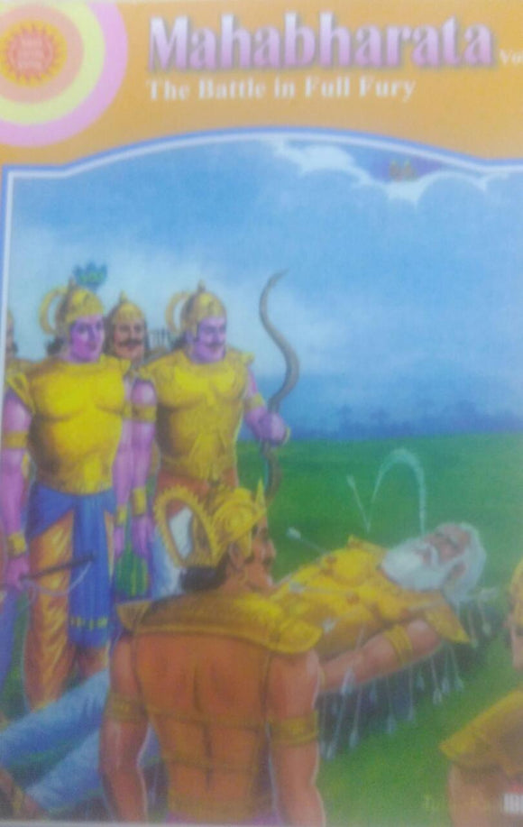 Mahabharata vol 11 the battle in full fury