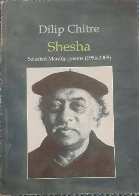 Dilip Chitre Shesha Selected Marathi Poems (1954 - 2008)