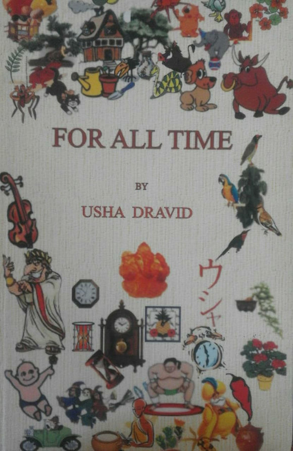 For All Time By Usha Dravid