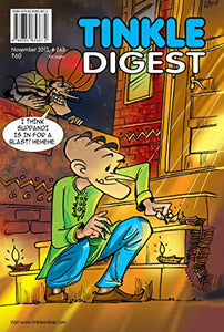 TINKLE DIGEST VOL 263 Kindle By Rajani Thindiath