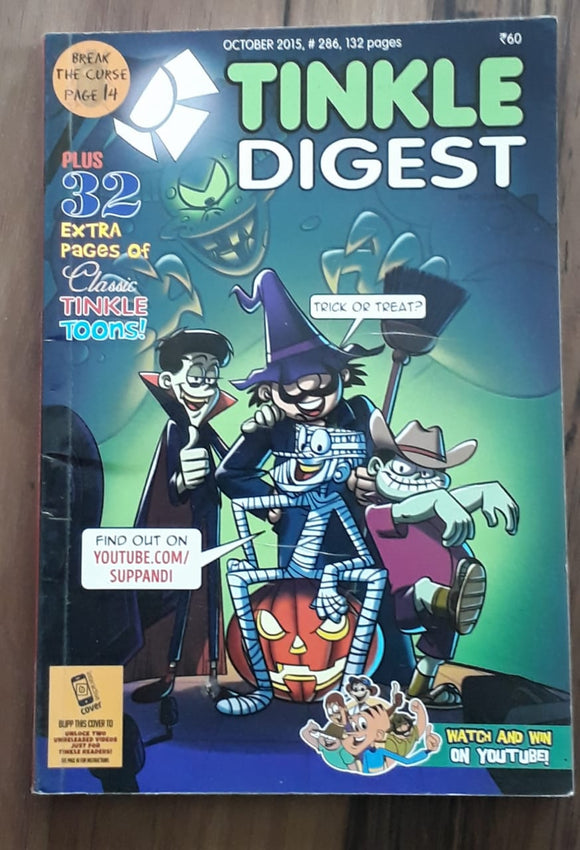Tinkle Digest - October 2015 286