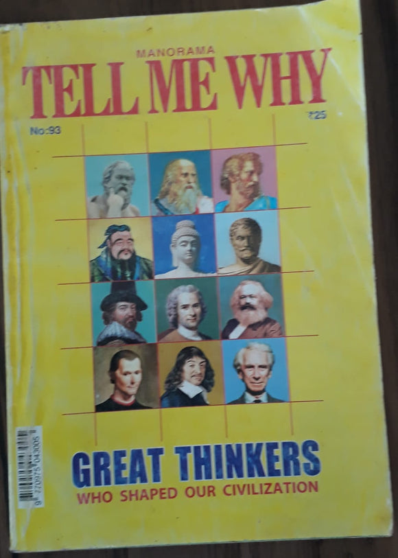 Manorama Tell Me Why - Great Thinkers