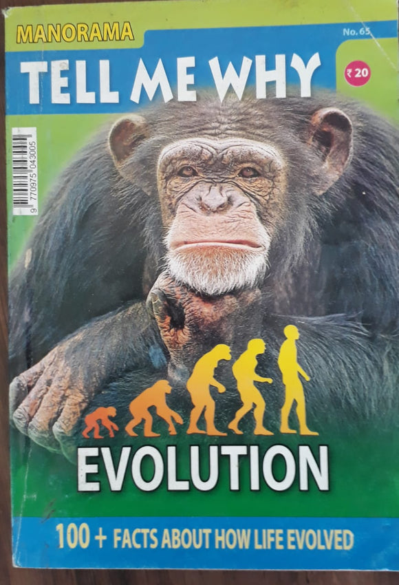 Manorama Tell Me Why - Evolution