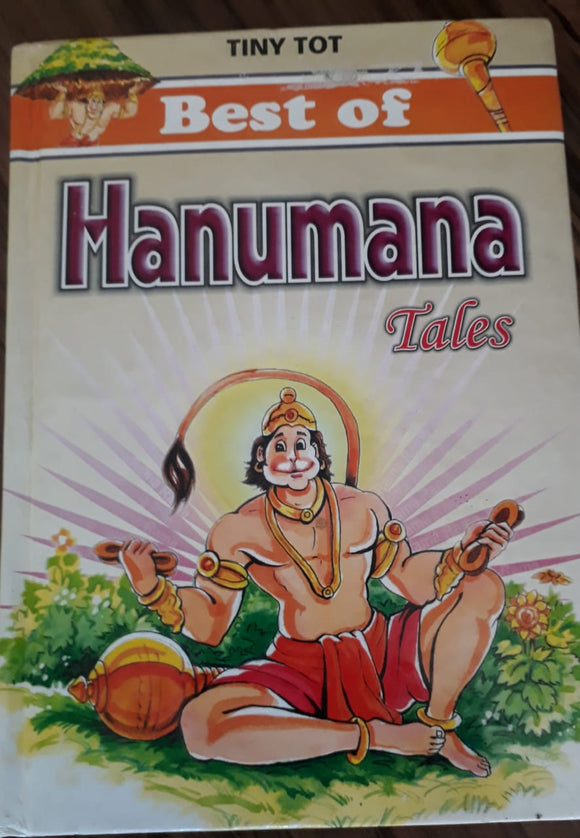 Tiny Tot - Best of Hanuman Tales