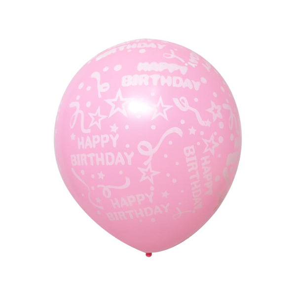 "HBD Balloons Pink 12"" (Pack of 10)"