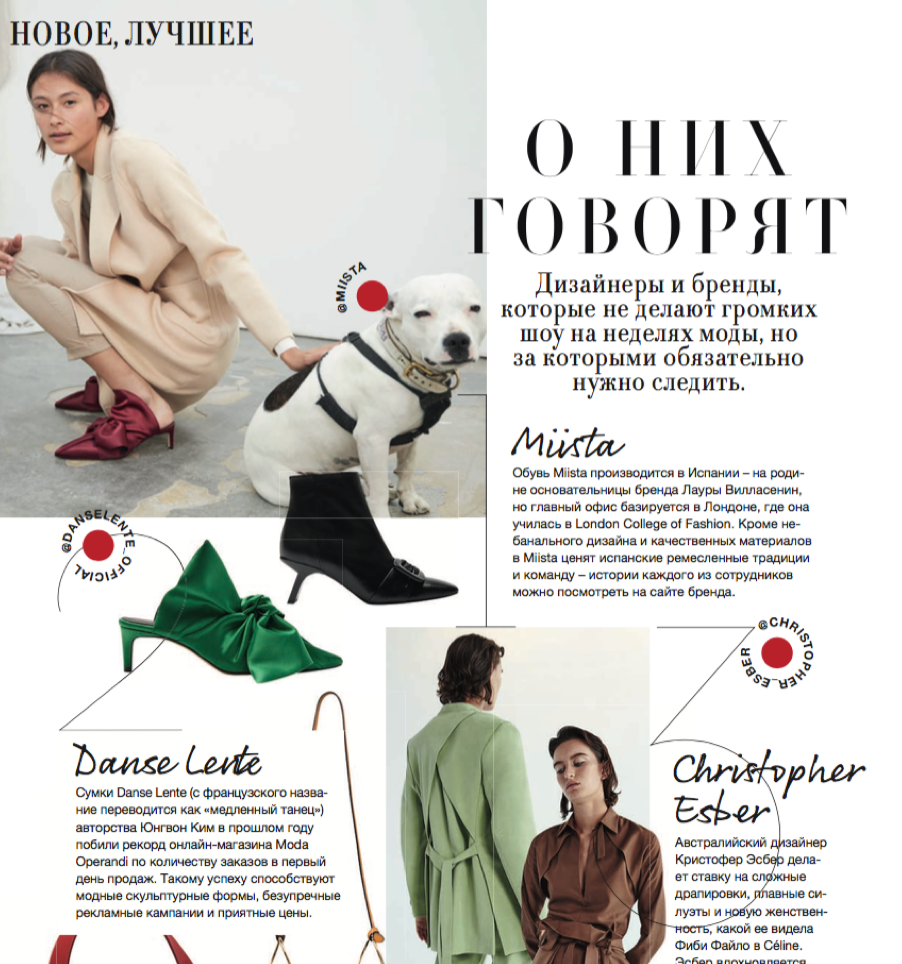 Miista featured in Harper's Bazaar Ukraine