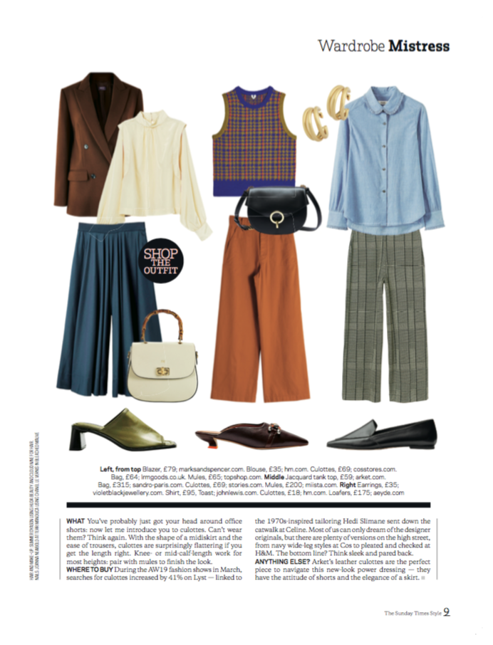 Liliana Dark Brown Nappa Featured In The Sunday Times Style