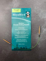 "Hiya Hiya bamboo 9"" fixed circular needles"