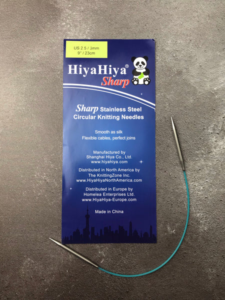 "Hiya Hiya sharp 9"" fixed circular needle"