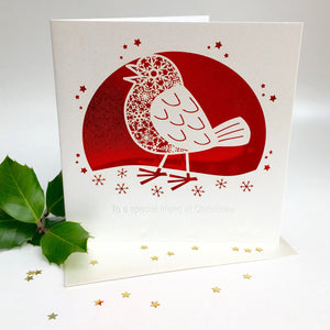 Christmas Card To Special Friend