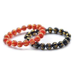 Red Clear Onyx Stone Beaded Bracelet
