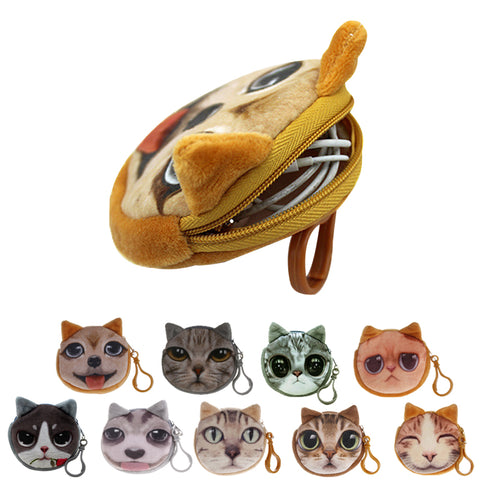 1Pc Kids Cute Cat Dog Face Zipper Case Coin Womens Purse Wallet Makeup Bag Pouch New .