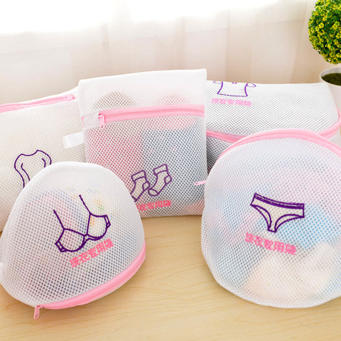 5 Sizes Clothes Sorting Underwear/Socks/Bra Wash Bags Washing Machine Protecting Mesh